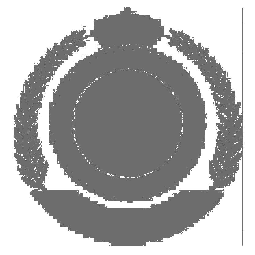 المديرية العامة للسجون